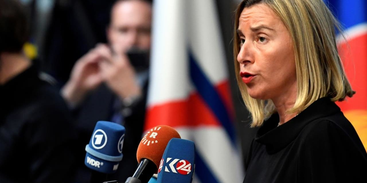 """Iran Daily: European Union """"Deeply Regrets"""" US Sanctions"""