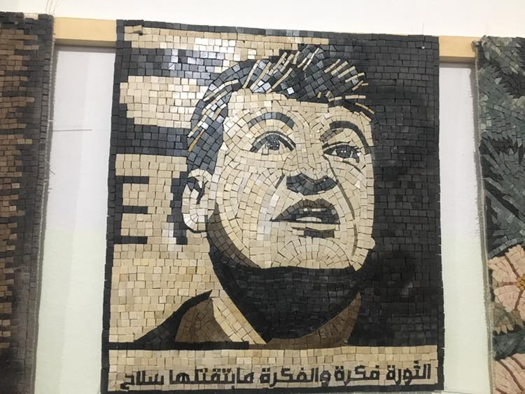 A Tribute to Raed Fares