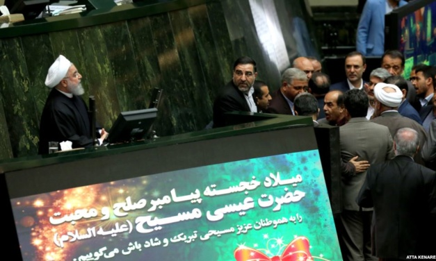 Iran Daily: Rouhani Submits Budget But Focuses on US Sanctions