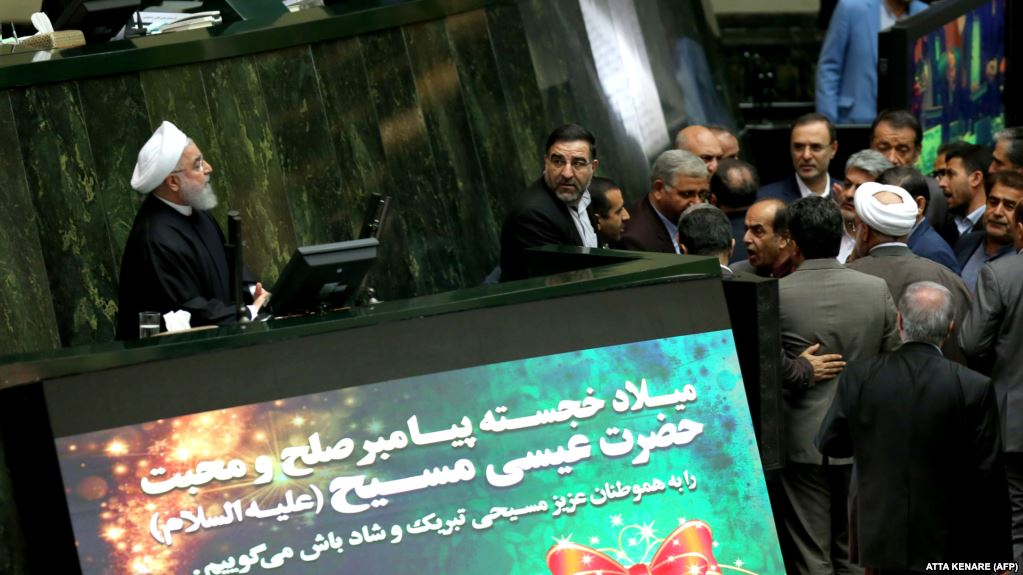 Iran Daily: National Development Fund May Soon Be Exhausted — Parliament Report