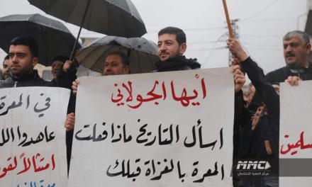 Syria Daily: Rebel Faction Ahrar al-Sham Disbanding as Jihadist HTS Advances in Northwest