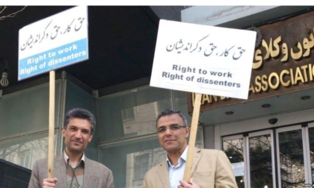 Iran Daily: Rights Activists Khandan and Meysami Given 6-Year Prison Sentences