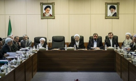 Iran Daily: Tehran Again Defies Europe and Economic Problems