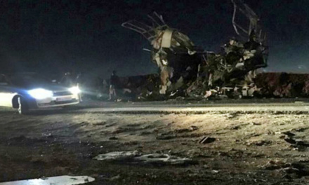 Iran Daily: Supreme Leader Overtaken by Bombing of Revolutionary Guards