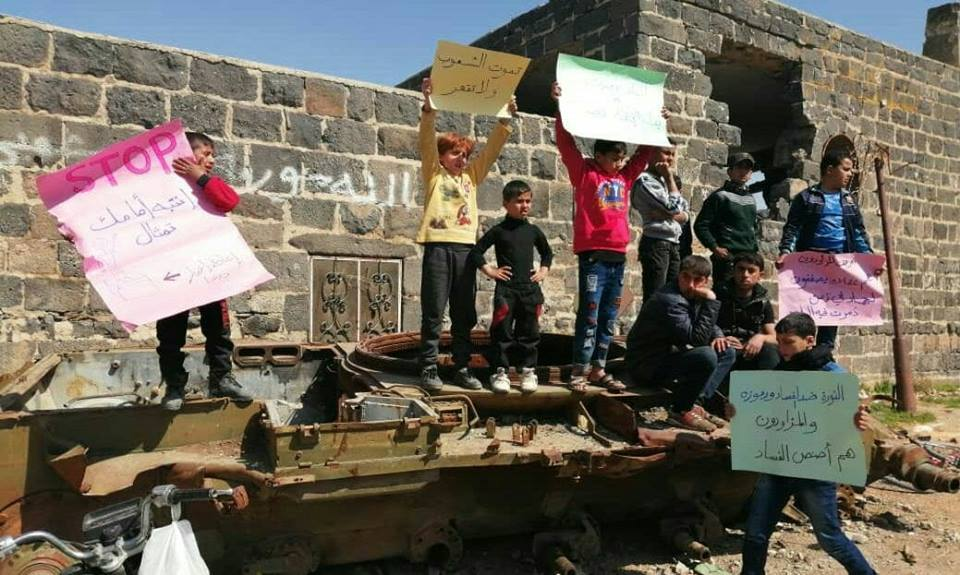 Syria Daily: Protest Returns to Daraa, Site of 2011 Uprising