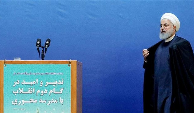 "Iran Daily: Rouhani Calls for ""Unity and Resistance"" as Sanctions Tighten"