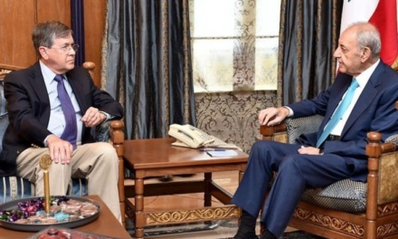 Amid US-Iran Conflict, Negotiations Over An Israel-Lebanon Border
