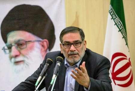"Iran Daily: Tehran — ""Trump Is An International Racketeer"""