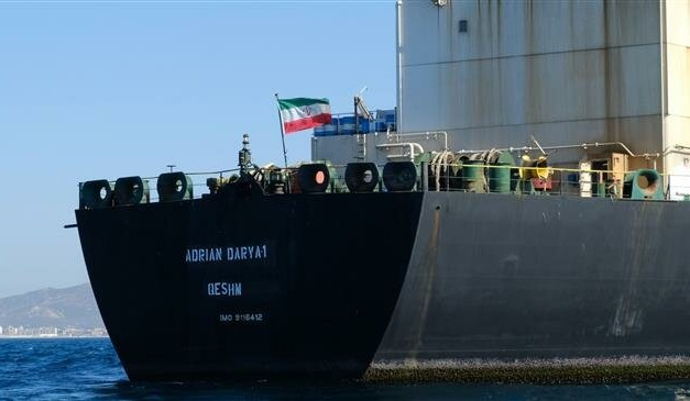 "Iran Daily: Officials Celebrate ""Victory"" With Release of Supertanker"