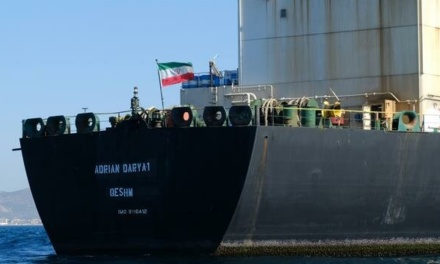 """Iran Daily: Officials Celebrate """"Victory"""" With Release of Supertanker"""