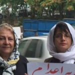 Iran Daily: Women's Rights Activists on Trial for Demanding Supreme Leader's Resignation