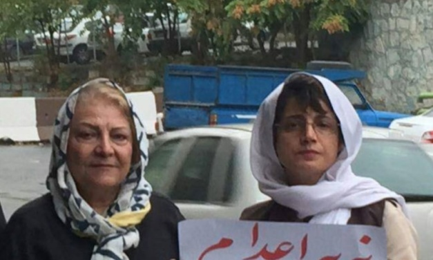 Iran Daily: Women's Rights Activists Call on Supreme Leader to Quit
