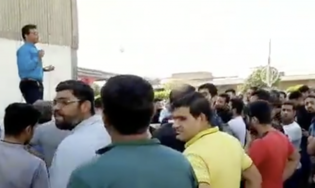 Iran Daily: Striking Workers Demand Freedom of Imprisoned Labor Activists