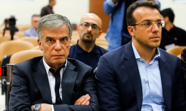 Iran Daily: Top Businessman Iravani Facing Death Penalty