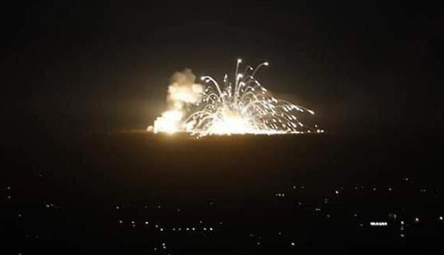UPDATED: Israel Strikes Western Syria — Reports