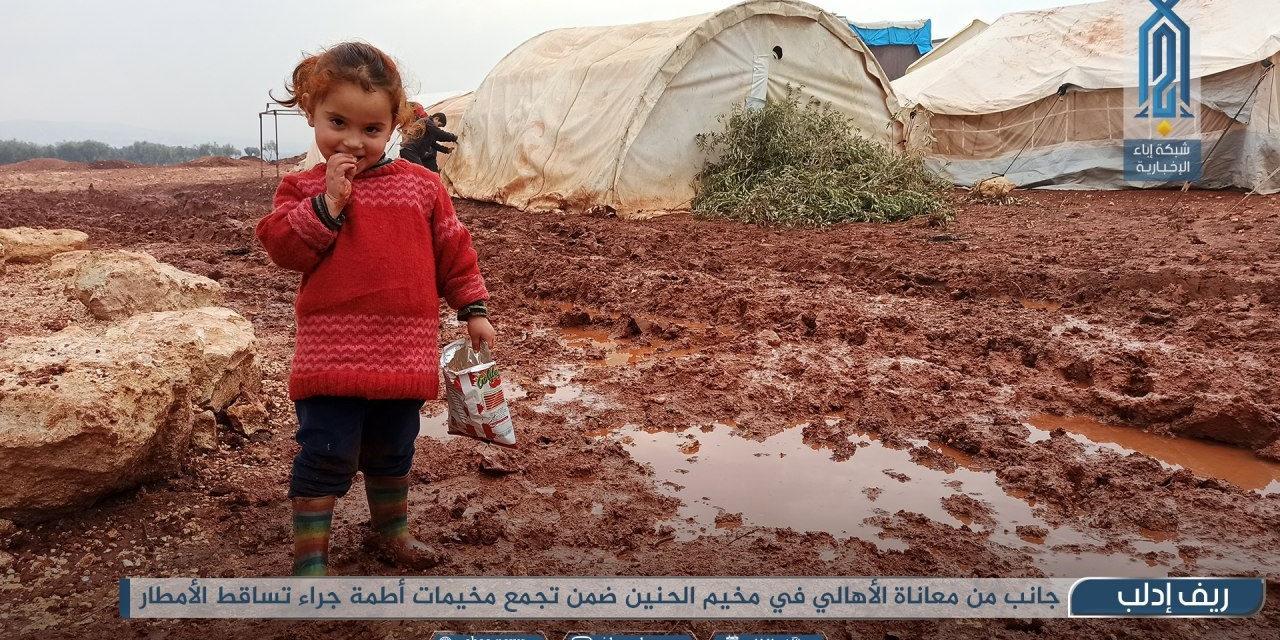 Syria Daily: Displaced Persons' Camps in Northwest Hit by Flooding