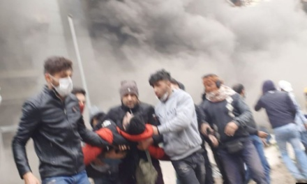 Iran Daily: Is Regime About to Acknowledge Killing Protesters?