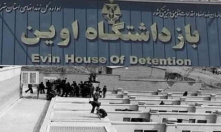 Iran Daily: Preparing for Protests — Tehran Opens Up Prison Spaces