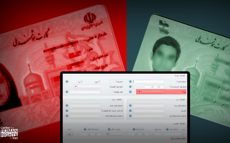Iran Daily: Want a National ID? Then Deny Your Faith.