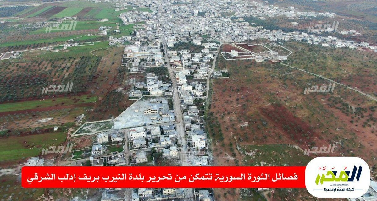 Syria Daily: Turkish-Backed Rebels Reclaim Idlib Town from Russia-Regime