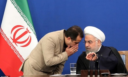 Iran Daily: Rouhani Backs Parliamentary Elections Despite Mass Disqualifications