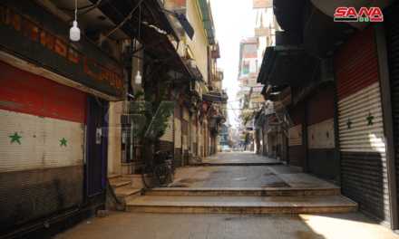 Syria Daily: Coronavirus Adds to Residents' Economic Woes in Damascus