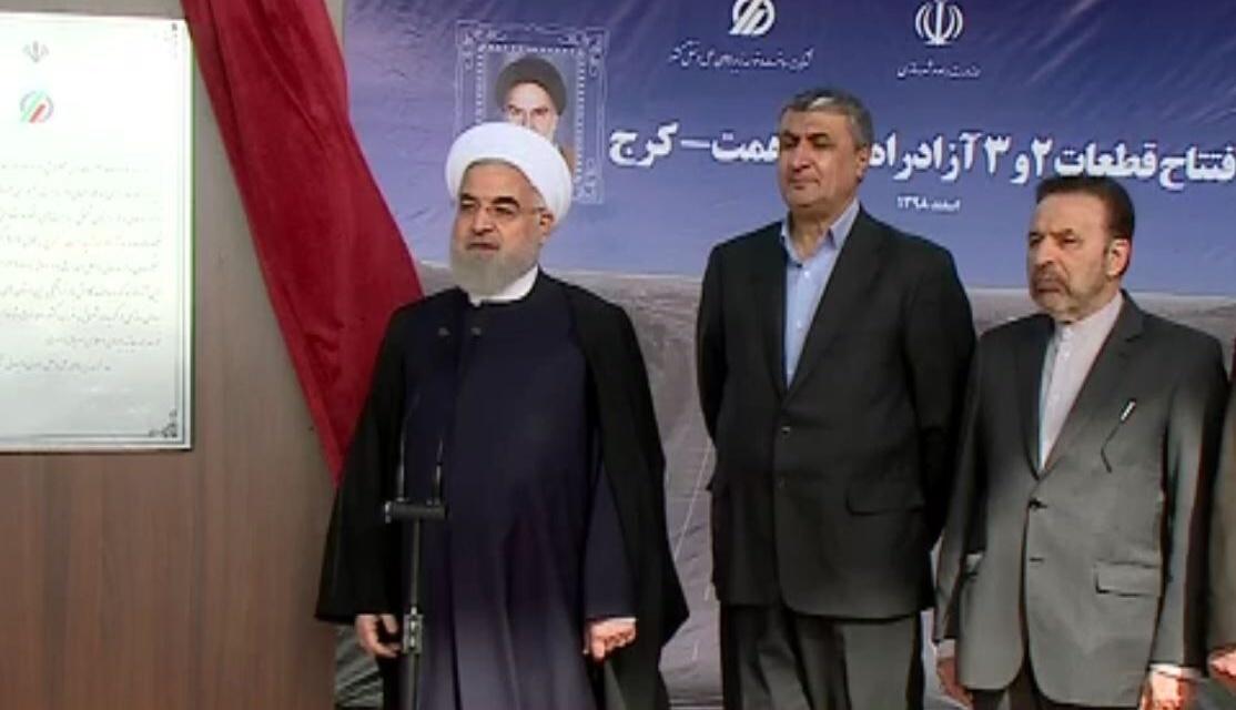 Iran Daily: Report — 1,300 Dead from Coronavirus; 32,000 In Hospital