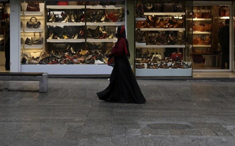 Iran Daily: Rouhani — 20% of Government Budget to Fight Coronavirus