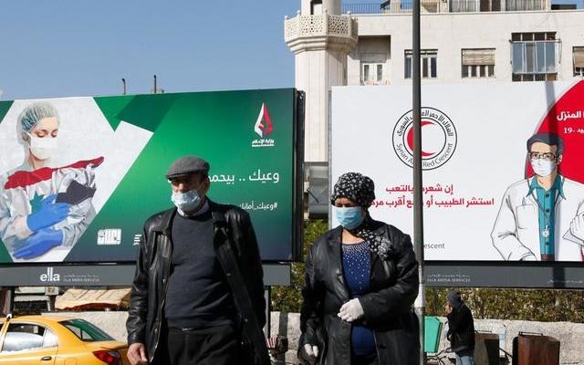Coronavirus: Damascus Runs Out of Intensive Care Beds