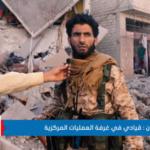 Syria Daily: Latest Assassination Kills 3 in Daraa Province