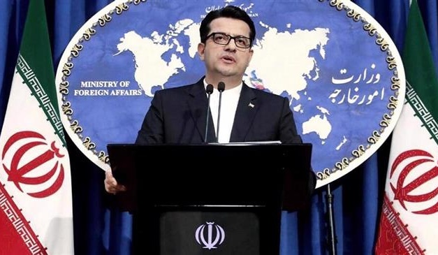"Iran Daily: US ""Will Soon Kneel In Front of Us"" — Foreign Ministry"