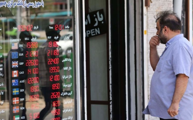 UPDATED: Iran Currency Sinks to 300,000:1 v. US Dollar