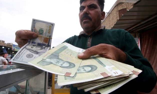 Iran's Leaders Silent Amid Currency's Record-Setting Tumble