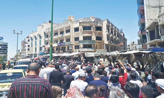 Syria Daily: Protests v. Regime Continue in Southeast