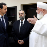 Assassinated Clerical Leader Buried in Damascus