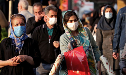 "New Iran Records for Coronavirus Cases and Deaths — Rouhani: ""We Are in Very Difficult Situation"""