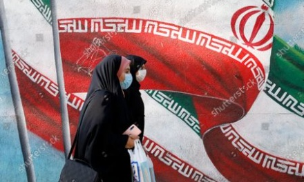 Iran Approves Emergency Use of Domestically-Produced Coronavirus Vaccine