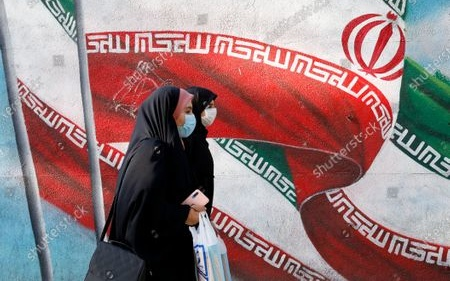 UPDATED: US Government Approves Iran's Purchase of Coronavirus Vaccines