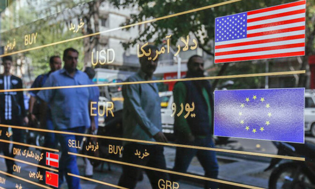 Iran Currency Surges with Prospect of Biden Administration