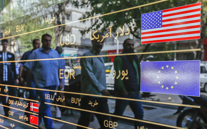 Iran's Currency Rebounds With Expectation of Trump Defeat