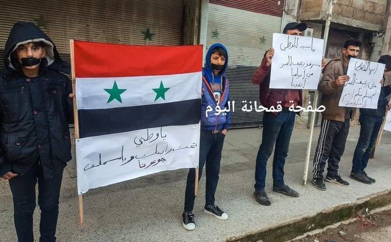 1st Bread Protest in Assad Regime Area