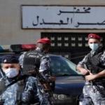 "Syria Refugees ""Tortured"" in Lebanon — Amnesty International"