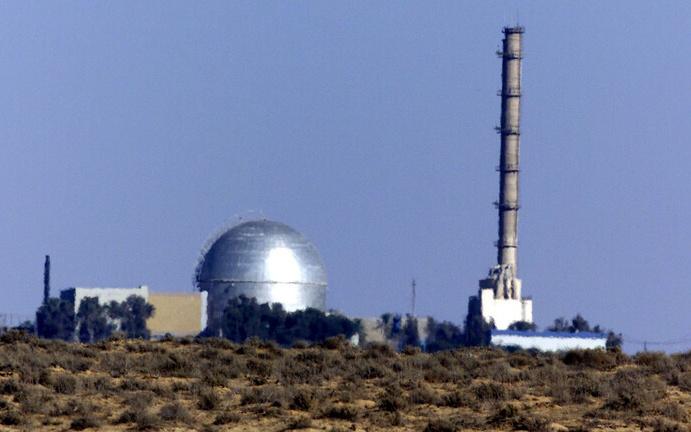 Israel: Assad Regime Missile Explodes Near Dimona Nuclear Reactor