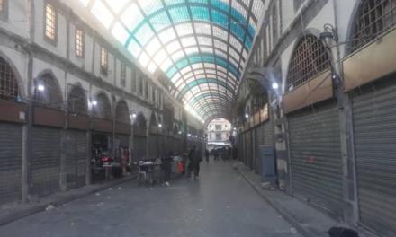 "Failed ""Reconstruction"": Assad Regime Seizing Shops in Homs Markets"
