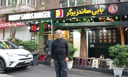 From Sands to Soleimani: Iran's Nationalism of Martyrdom