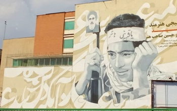 A mural in Tehran dedicated to Iranians killed in war