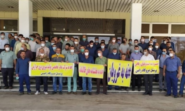 Oil and Gas Workers Strike Across Iran