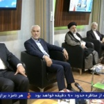 Iran's Approved Presidential Candidates Appear in Final TV Debate