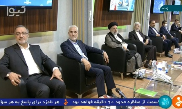 3 Candidates Drop Out on Eve of Iran Presidential Election
