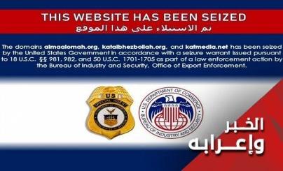 US Government Blocks 36 Websites Linked to Iran's Leadership